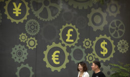 Банк Латвии: рост экономики Латвии сдерживает низкий уровень инвестиций