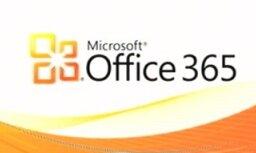 Microsoft выпустит Office 16 в 2015 году