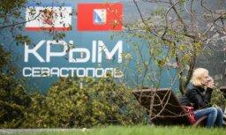 Евросоюз продлил санкции за аннексию Крыма