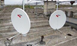 Начато семь уголовных процессов о пиратских телевизионных услугах