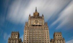 """""""Выбран курс на мягкую смену режима"""". К чему приведет высылка российских дипломатов?"""