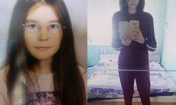 Полиция разыскивает пропавшую без вести школьницу