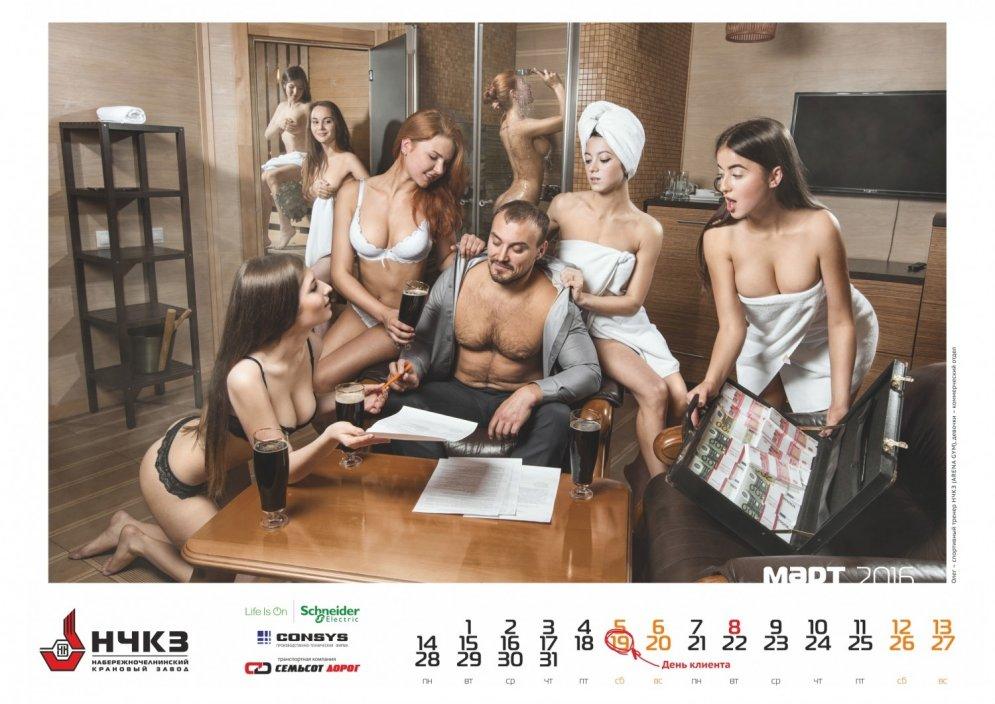 Krievijas krānu rūpnīca laiž klajā īpaši pikantu kalendāru