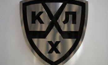 Китайский клуб приняли в КХЛ