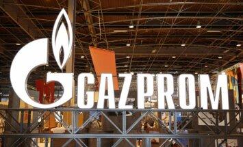 """""""Газпром"""" начал расторжение контрактов с Украиной в арбитраже Стокгольма"""