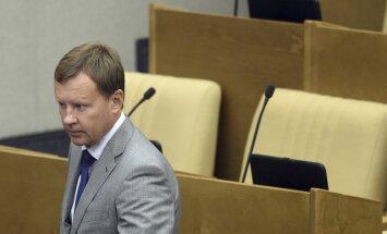 В Киеве убит бывший депутат Госдумы РФ Вороненков; киллер скончался в больнице