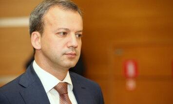 В Риге вице-премьер России встречался с министрами от СЗК