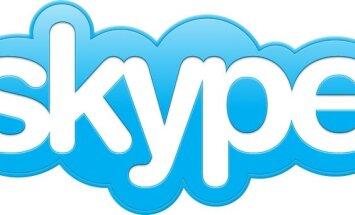 Volvo добавила Skype в бортовые компьютеры автомобилей