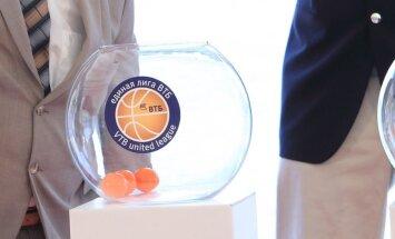 Ukrainas klubs 'Doņeck' saņem speciālo ielūgumu dalībai VTB līgā