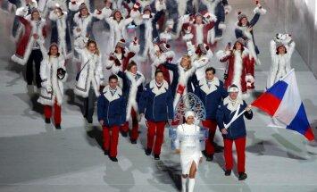 В западных СМИ одобряют решение МОК оставить Россию на Олимпиаде без гимна и флага