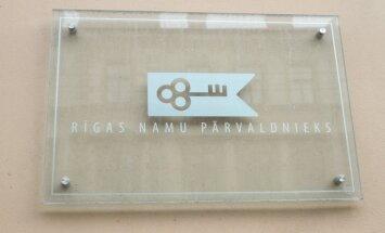 РД: должность, на которую был назначен Телеш, не запрещено занимать лицам с судимостями