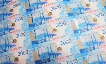 Новую банкноту с символами Крыма будут принимать в Латвии