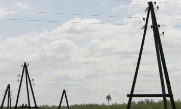Утром было нарушено электроснабжение 1900 домашних хозяйств