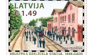 Izdota īpaša Latvijas dzelzceļa 155. gadadienai veltīta pastmarka