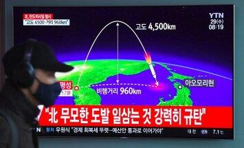 Западные СМИ: Северокорейские ракеты теперь способны долететь до США и Европы