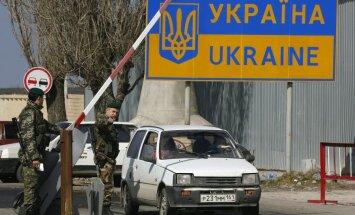 Зачем Украина вводит новые правила пересечения границ иностранцами