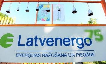 Прибыль концерна Latvenergo в первом полугодии - 97,4 млн евро