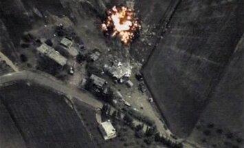 РФ уведомляла США об ударах в Сирии, там подтвердили наличие террористов