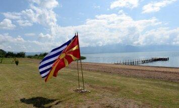 Maķedonijas parlaments ratificē vienošanos par valsts nosaukuma maiņu