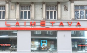 Названы компании, которые сильнее всего пострадают от закрытия игорных заведений в Риге
