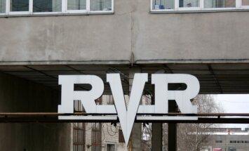 Рижскому вагоностроительному заводу грозит неплатежеспособность