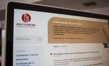 Krievija pērn piešķīrusi mazāk naudu tautiešiem ārvalstīs