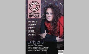 Iznācis žurnāla 'Mūzikas Saule' rudens laidiens ar Ilonu Bageli uz vāka