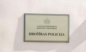 Saeimas komisija atbalsta Drošības policijas pārdēvēšanu par Valsts drošības dienestu