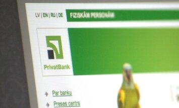 """Pagaidu administrācijas iecelšana 'Moskomprivatbank"""" neatsaukšoties uz 'PrivatBank' meitasuzņēmumiem"""