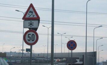 Video: BMW vadītājs Rīgā traucas ar 121 km/h un zaudē tiesības