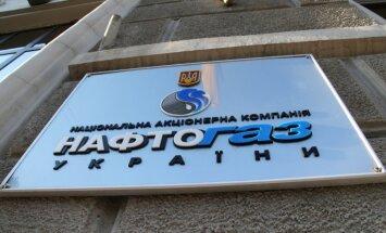 """""""Нафтогаз Украины"""" назвал сумму компенсации за потерю Крыма"""