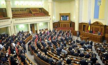 Рада призвала Путина не допустить военного вторжения и выполнять соглашения о ЧФ