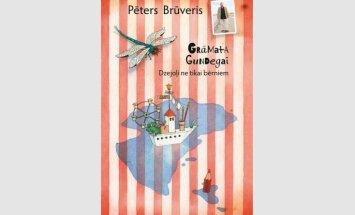 Izdots Pētera Brūvera pēdējais paša sakārtotais dzejas krājums 'Grāmata Gundegai'