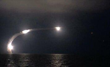 """Опубликовано видео полета российских ракет """"Калибр"""" к целям в Сирии"""