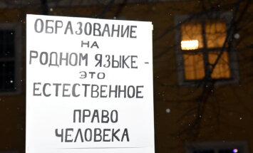 Штаб защиты русских школ попросил Ушакова разобраться с саботажем в Рижской думе
