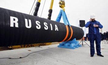 """Россия готова полностью финансировать """"Северный поток-2"""""""