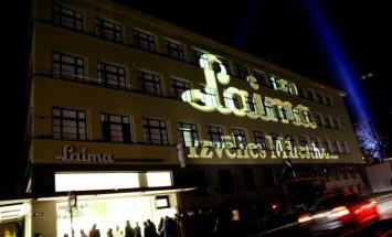 Легендарная латвийская Laima продана норвежцам