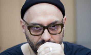 Расследование в отношении Кирилла Серебренникова завершено