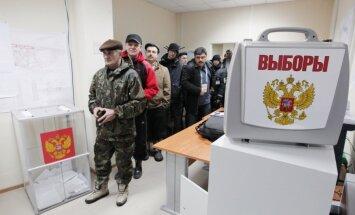 В Латвии в день выборов в Госдуму РФ будут работать шесть избирательных участков