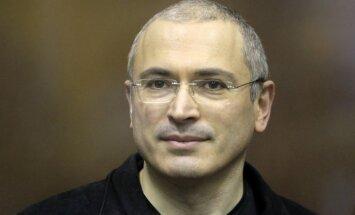 Михаил Ходорковский получил швейцарскую визу