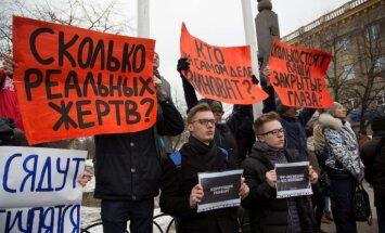 Izmeklēs nepatiesu ziņu izplatīšanu par simtiem bojāgājušo Kemerovas ugunsgrēkā