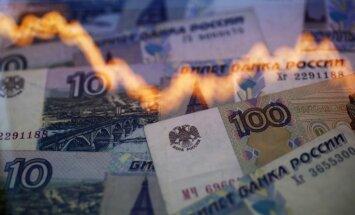Эксперт предсказал рублю девальвацию на 15%