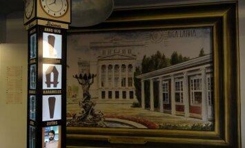 Дело Laima и Staburadze: начат уголовный процесс о возможном мошенничестве