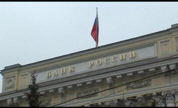 Krievijas centrālā banka pārtrauc rubļa glābšanas pasākumus