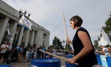 Ukrainas parlaments pieņem likumu par Augstākās pretkorupcijas tiesas izveidi