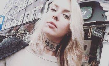 instagram.com/jelenaushakova