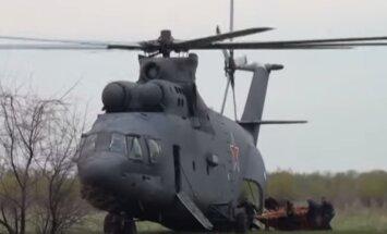 Video: Kā ugunsgrēku dzēstu pasaulē lielākais helikopters