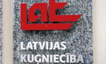 'Latvijas kuģniecības' zaudējumi samazinās līdz 24,64 miljoniem ASV dolāru