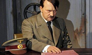 Штаны Гитлера с кожаными карманами проданы за 62 тысячи евро