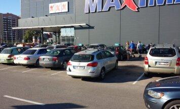 В Риге перестроят магазин Maxima XXX на улице Деглaва